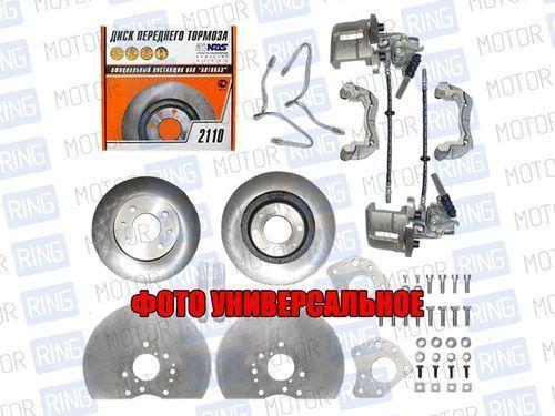 Задние дисковые тормоза Дизайн Сервис 13 ЕвроСпорт вентилируемые для ВАЗ 2108-15, ВАЗ 2110-12, Лада Приора, Калина, Гранта без АБС_1