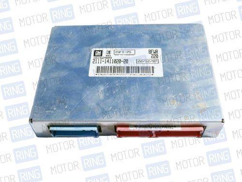 Контроллер ЭБУ GM 2111-1411020-20_1