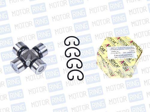 Крестовина карданного вала с маслёнкой «ANDYCAR» 2105-2202025 для ВАЗ 2101-07