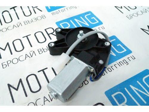 Мотор электрического стеклоподъёмника Mabuchi для ВАЗ 2101-07, ВАЗ 2108-099