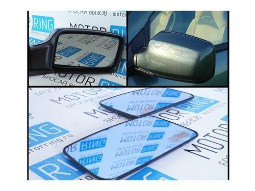 Комплект зеркальных элементов (стекол) старого образца с голубым антибликом и обогревом для Лада Приора_1