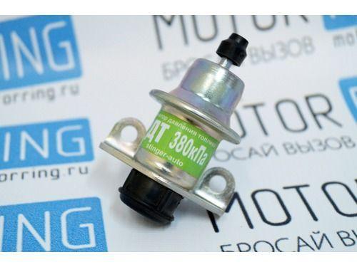 Регулятор давления топлива СПОРТ 380 кПа (РДТ)_1
