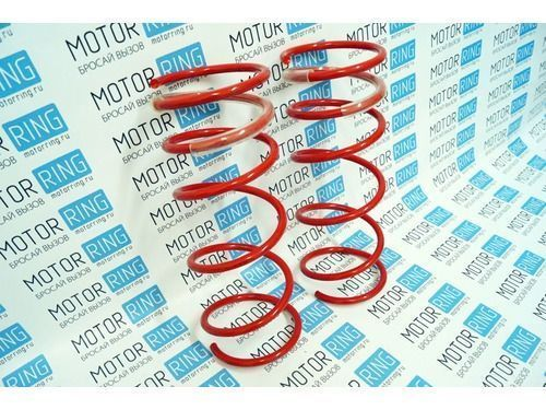 Пружины холодной навивки передней подвески Racing -30, 50, 70 (переменный шаг) Ваз 2108-15, 2110-12