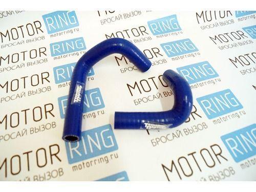 Патрубки печки силиконовые синие на ВАЗ 2101-2107 инжектор_1