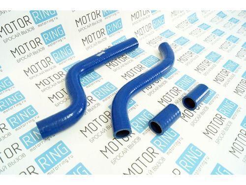 Патрубки радиатора силиконовые синие на ВАЗ 2108-21099 карбюратор_1