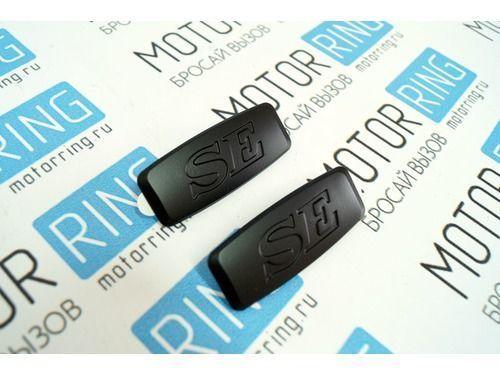 Заглушки повторителя поворота от Лада Приора SE (2 шт) черный матовый на автомобили ВАЗ_1