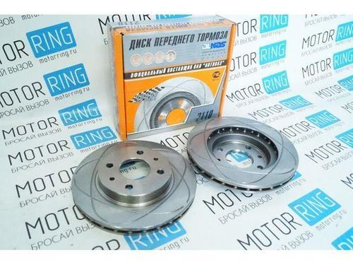 Передние тормозные диски Alnas Sport 2110 (R13, насечки, вентилируемые)_1