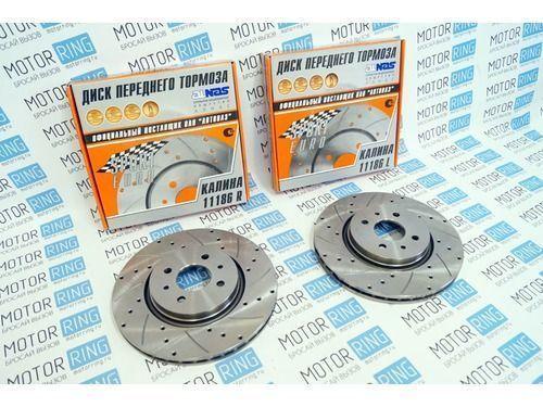 Передние тормозные диски Alnas Sport Euro 11186 (R15, насечки, перфорация, вентилируемые)_1