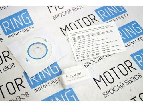 Адаптер ELM 327 BLUETOOTH Mini для диагностики автомобиля_1
