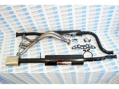 Выпускной комплект с глушителем для ВАЗ 2110-12 8V 1.5, Стингер_1