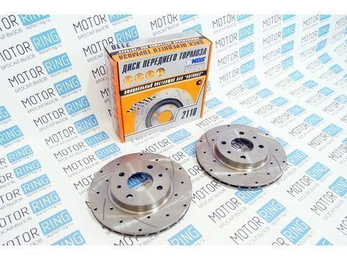 Передние тормозные диски Alnas Sport Euro 2110 (R13, насечки, перфорация, вентилируемые)_1