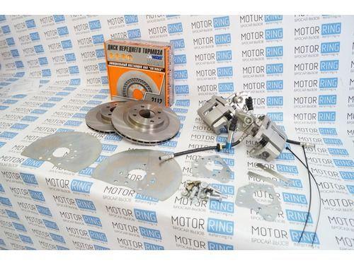 Задние дисковые тормоза Дизайн Сервис 14 вентилируемые для ВАЗ 2108-15, ВАЗ 2110-12, Лада Приора, Калина, Гранта без АБС_1