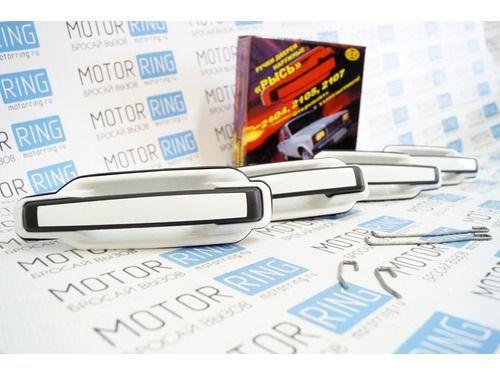 Наружные евро ручки дверей «Рысь» в цвет кузова для ВАЗ 2104-07_1