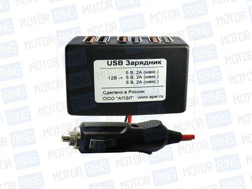 USB зарядное устройство на 6 слотов от прикуривателя (3-х канальное)_1
