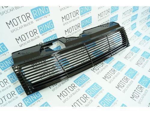 Решётка радиатора тонкие линии черная на ВАЗ 2110-2112_1