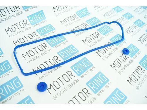 Ремкомплект клапанной крышки (прокладка+втулки) синий силикон на 8 кл ВАЗ 2108-21099, 2110-2112, 2113-2115, Калина, Гранта_1