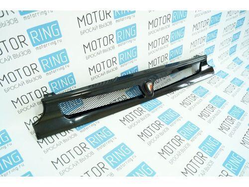 Решётка радиатора ProSport со значком и сеткой черная на ВАЗ 2113-2115_1
