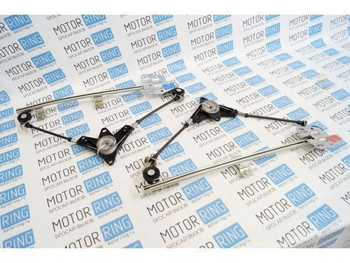 Комплект рамок электрического переднего стеклоподъёмника ВАЗ 2109, 21099_1