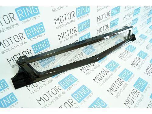Решётка радиатора Клюв с сеткой черный лак на ВАЗ 2113-2115_1