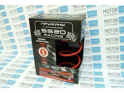 Пружины холодной навивки передней подвески SS20 Racing -30, 50, 70 (переменный шаг) на ВАЗ 2108-21099, 2110-2112, 2113-2115_1