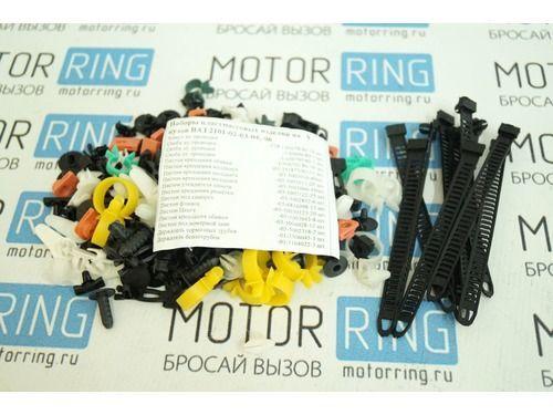 Набор пластмассовых изделий на кузов ВАЗ 2101-2104, 2106_1