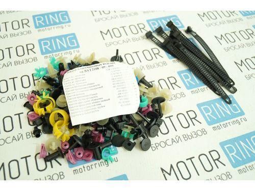 Набор пластмассовых изделий на кузов ВАЗ 2108-21099_1