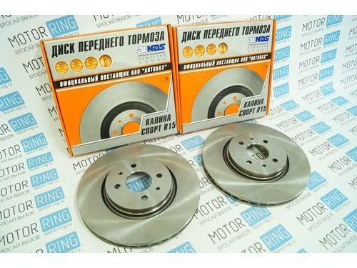 Передние тормозные диски Alnas 11186 (R15, вентилируемые)_1