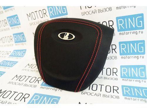 Заглушка вместо подушки безопасности (муляж) с красной строчкой в руль Лада Гранта_1