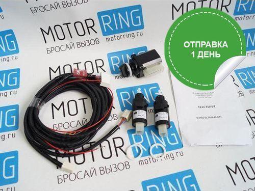 Электрокорректор фар на ВАЗ 2108-21099, 2113-2115_1