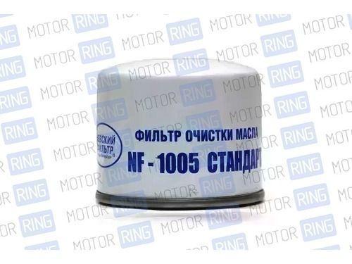 Фильтр масляный (NF-1005) на ВАЗ 2105, 2108-21099, 2110-2112, 2113-2115, Лада Калина, Приора, Гранта, Веста, Ока_1