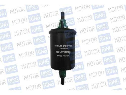Фильтр топливный  (штуцер) (NF-2109p) на ВАЗ 2110-2112, Лада Приора, Калина, Гранта, Шевроле Нива_1