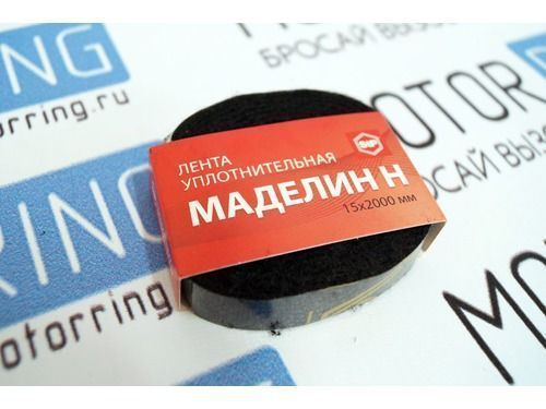 Уплотнительная лента Маделин Н 15х2000мм_1