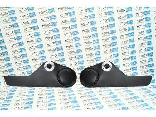 Подиумы 2-х компонентные 16см х рупорный твитер на передние двери ВАЗ 2113-2115_1