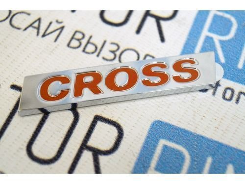 Орнамент задка правый в сборе CROSS на Лада Калина 2 Кросс_1