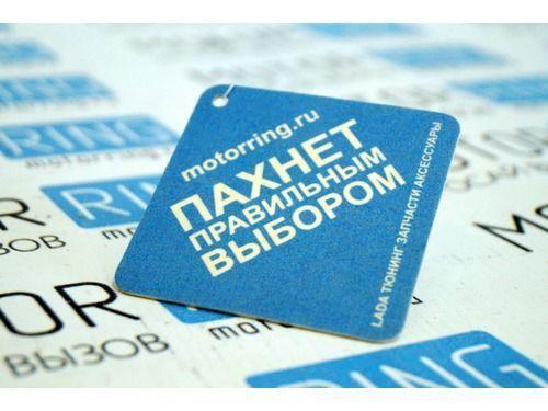 Автомобильный ароматизатор Motorring.ru_1