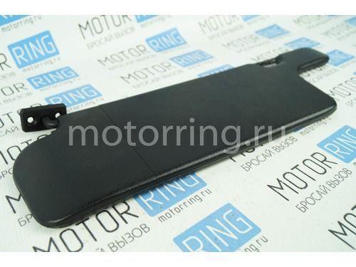 ХалявING! Черный водительский солнцезащитный козырек на ВАЗ 2108-21099, 2113-2115_1