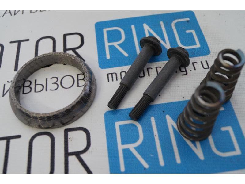 Ремкомплект нейтрализатора (графитовое кольцо) для ВАЗ 2110-12, Лада Приора_3