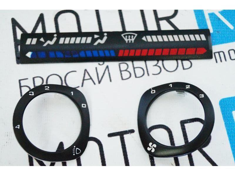 Шкалы-символы на панель приборов для ВАЗ 2108-21099, 2113-2115_2
