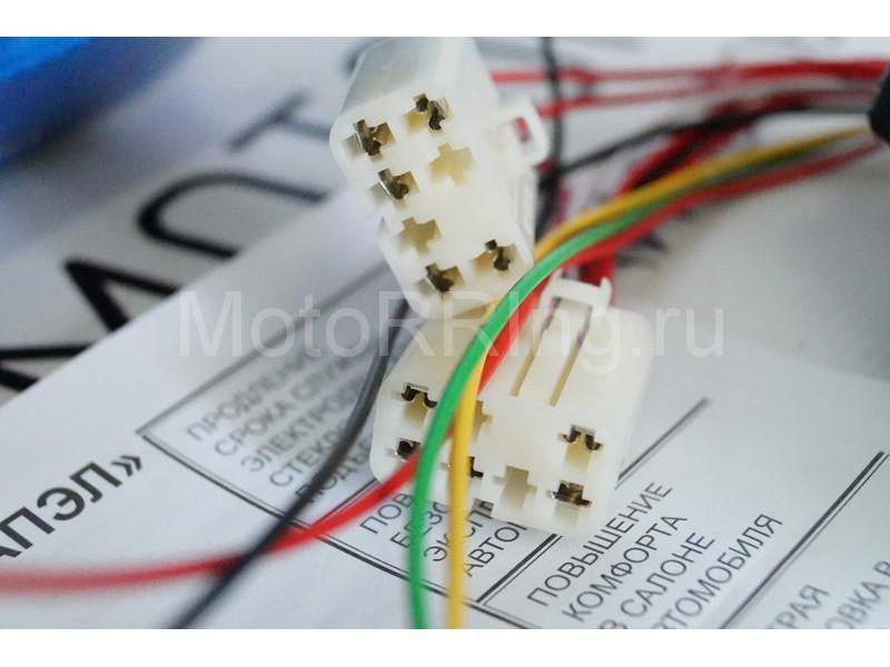 Модуль автоматического контроллера стеклоподъемников МАКС-2_3