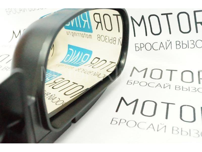 Боковые зеркала «Политех Волна» НТ-10а с золотистым антибликом для ВАЗ 2110-12_5