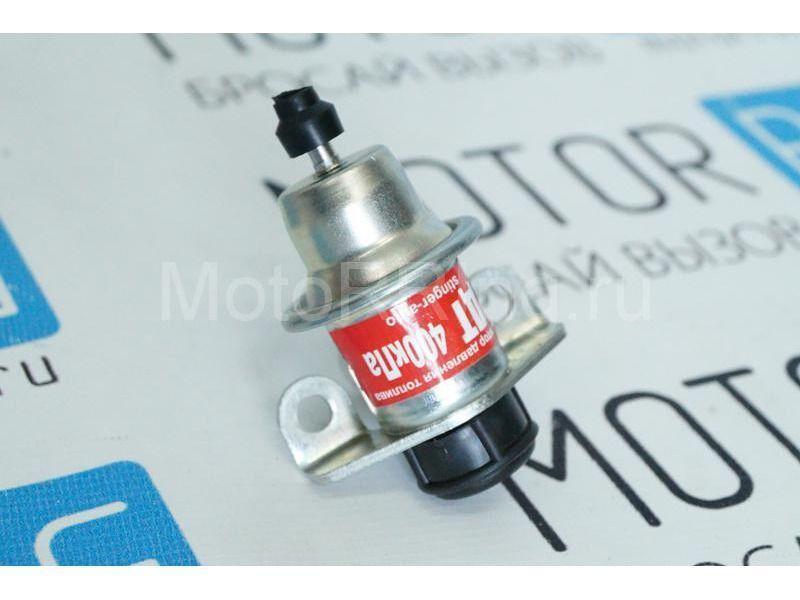 Регулятор давления топлива (РДТ) СПОРТ 400 кПа_1
