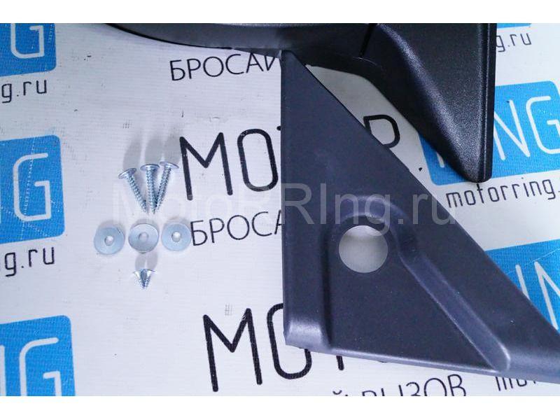 Боковое зеркало «Политех Волна» НТ-10а с золотистым антибликом для ВАЗ 2110-12_2