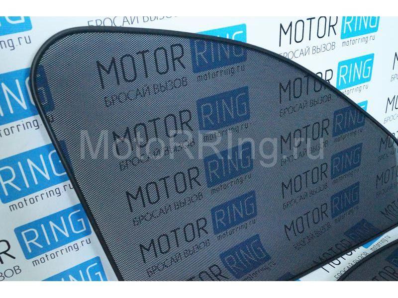 Съемная тонировочная сетка на передние стекла для ВАЗ, Лада_4