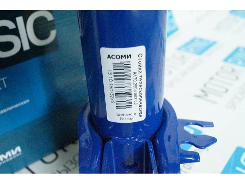 Масляные стойки передней подвески «АСОМИ» КомфортCLASSIC для Лада Приора_7