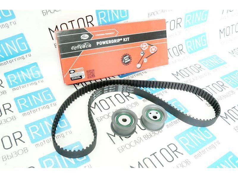 Комплект ремня ГРМ Gates на 16кл ВАЗ 2110-2112, 2114 Супер-Авто_1