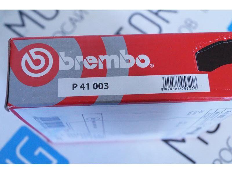 ХалявING! Колодки передние BREMBO для переднеприводных ВАЗ_2