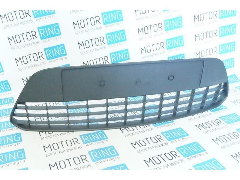 ХалявING! Решетка радиатора нижняя в бампер под номер, штатная для Ford С-Max 2007-2012г_1