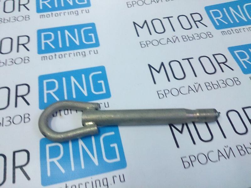 Буксировочный крюк с кронштейном на Лада Приора SE_3