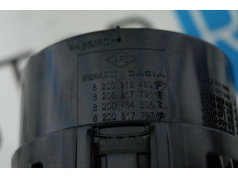 Сопло воздуховода с хром кольцом от Nissan Almera для Лада Гранта, Калина 2_5