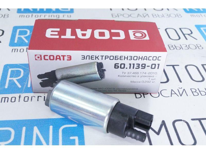 Мотор бензонасоса СОАТЭ 2112 на ВАЗ 2101-2107, 2108-21099, 2113-2115, 2110-2112, Калина, Приора, 4х4, Шевроле Нива_5